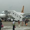20161019_Fukuoka_airport_030.jpg