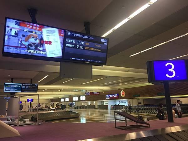 20161019_Fukuoka_airport_089.jpg