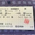 20160831_Kaohsiung_008.jpg