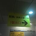 20160831_Kaohsiung_025.jpg