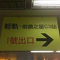 20160831_Kaohsiung_027.jpg