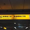 20160831_Kaohsiung_028.jpg