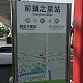 20160831_Kaohsiung_043.jpg