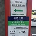 20160831_Kaohsiung_044.jpg