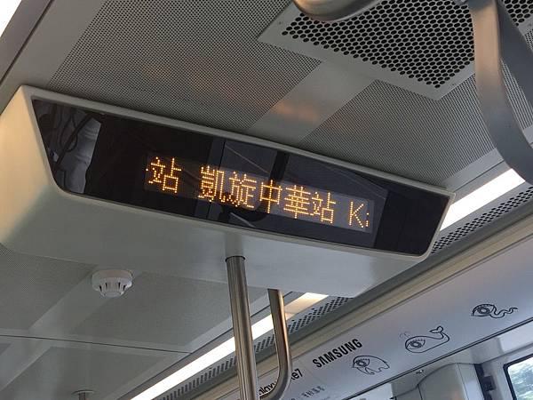 20160831_Kaohsiung_104.jpg