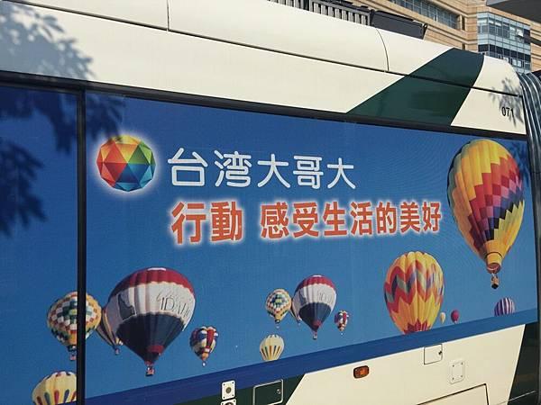20160831_Kaohsiung_163.jpg