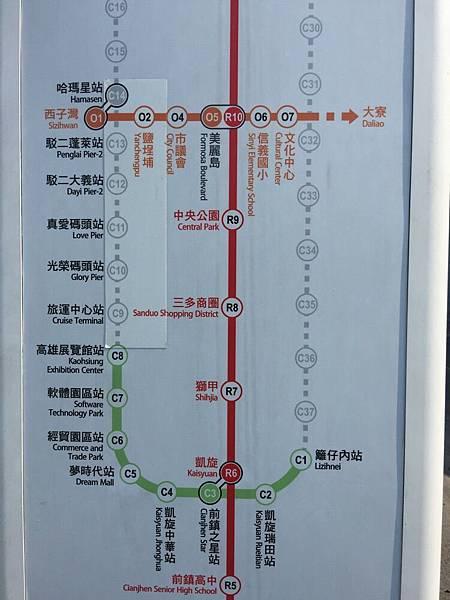 20160831_Kaohsiung_166.jpg