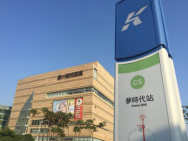 20160831_Kaohsiung_178.jpg