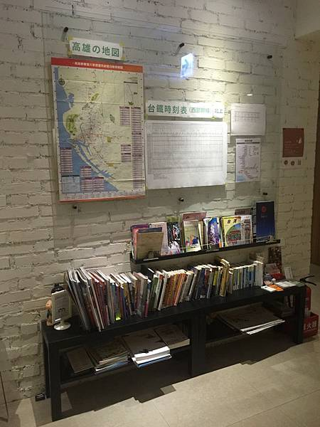 20160831_Kaohsiung_202.jpg