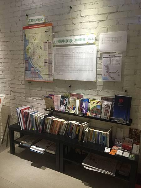 20160831_Kaohsiung_209.jpg