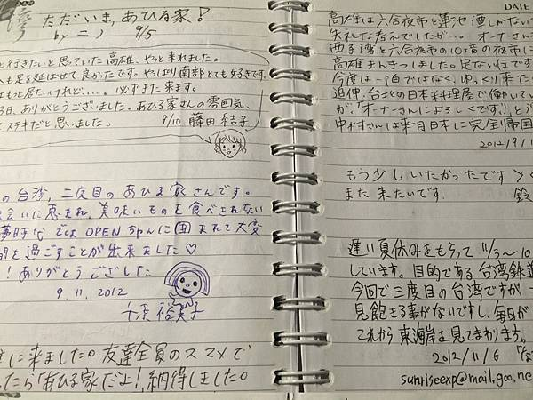20160831_Kaohsiung_220.jpg