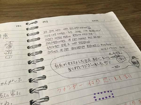 20160831_Kaohsiung_221.jpg