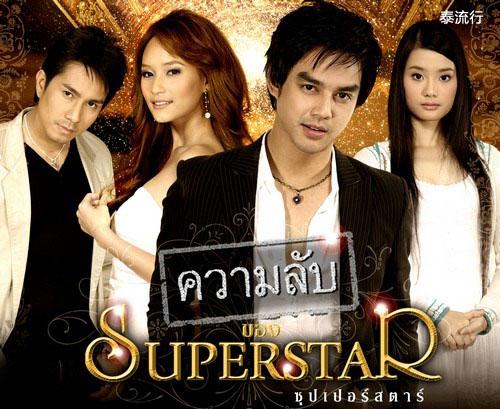 Thai_Superstar.jpg
