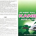 JR_West_Rail_Pass_Front.jpg
