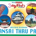 Kansai_Thru_Pass_Front.jpg