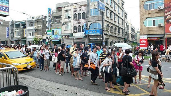 Xiaoliuqiu_20100925_074.jpg