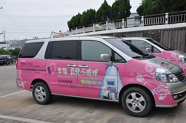 Xiaoliuqiu_20100925_031.jpg