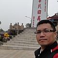 Kinmen_20110502079.jpg