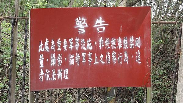 Kinmen_20110502162.jpg