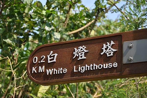 Xiaoliuqiu_20100924_188.jpg