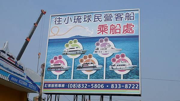 Xiaoliuqiu_20100923_005.jpg