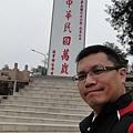 Kinmen_20110502080.jpg