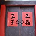 Kinmen_20110430021.jpg