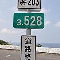 Xiaoliuqiu_20100924_045.jpg