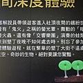 Kenting_20110604046.jpg
