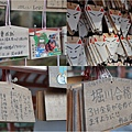 Kyoto_Wish_Board_02.jpg