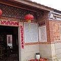 Kinmen_20110502034.jpg