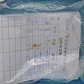 Xiaoliuqiu_20100924_048.jpg