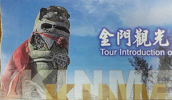 Wind_Lion_Tour.jpg
