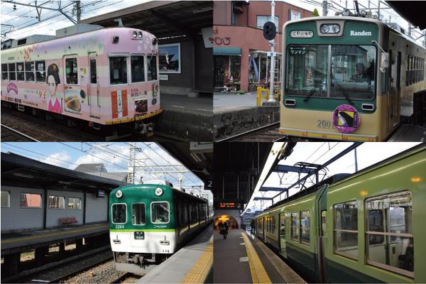 Kyoto_Rail_01.jpg