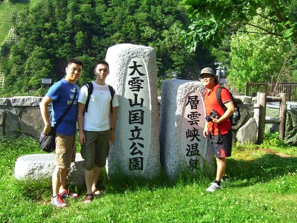 2010_Hokkaido_098.jpg
