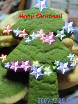 cookie02.jpg