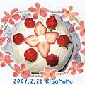 berry01.jpg