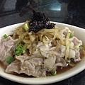 20130923溫州大餛飩鮮肉紅油抄手.jpg