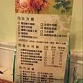 20131006幸運草之家20131006_05.jpg