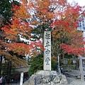 021延曆寺UNESCO.JPG