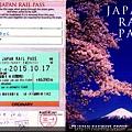 1004-01JRpass.jpg