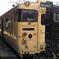 1016-02IbusukiTamate.JPG