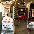 1017-03TsukasaStation.JPG