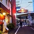 1017-19TakegawaraOnsen.JPG