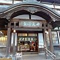 1017-14TakegawaraOnsen.JPG