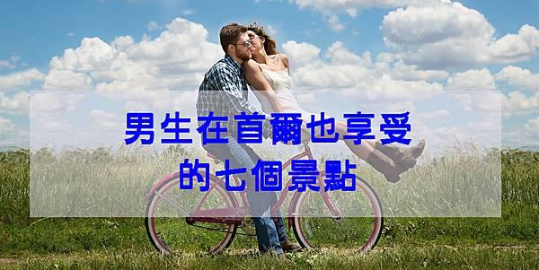 engagement-1718244_960_720.jpg