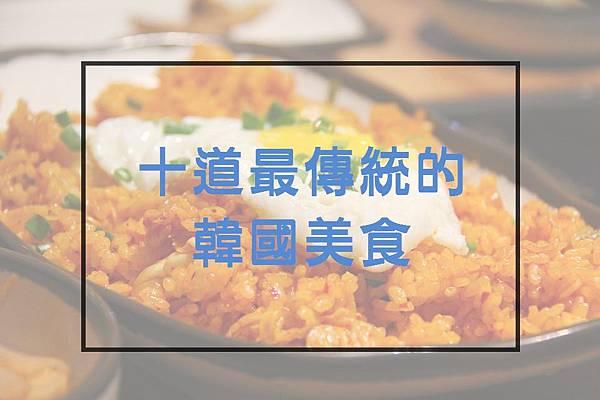 kimchi-fried-rice-241051_960_720.jpg