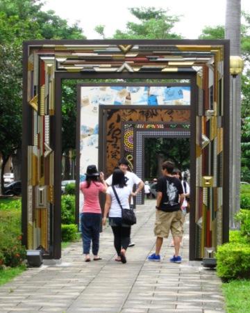 美術園道商圈