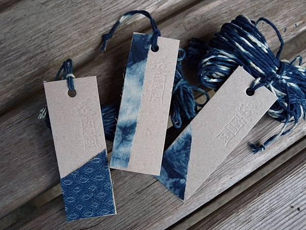 贈品 黑土木木藍染書卡