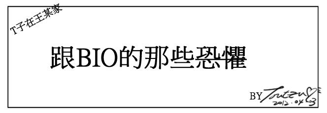 2012_0403_2